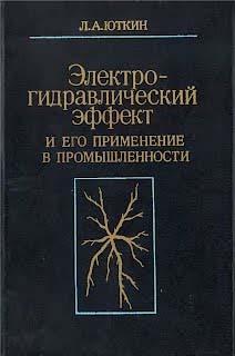 book C. S.